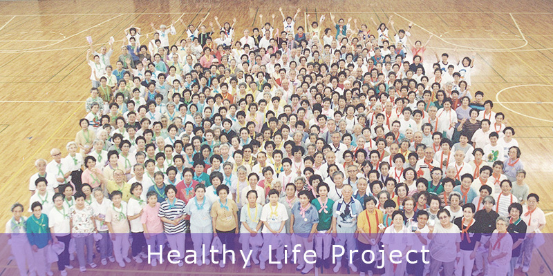 Healthy Life Project